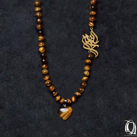 گردنبند اسم فارسی