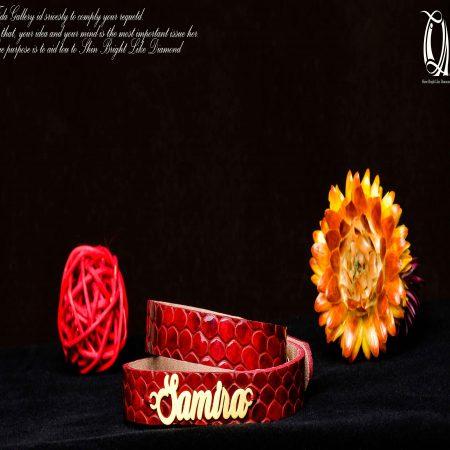 دستبند اسم سمیرا