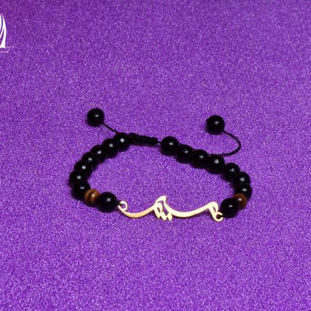 دستبند اسم فارسی