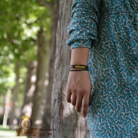 دستبند اسم شیما
