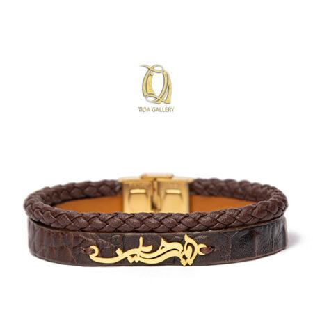 دستبند طرح اسم امیرحسین