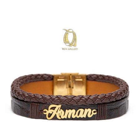 دستبند اسم آرمان